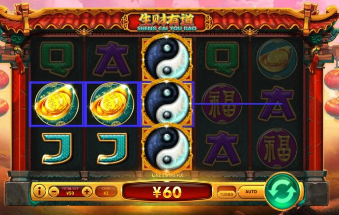 No Deposit Casino Guide - Stacked wilds triggers a big win