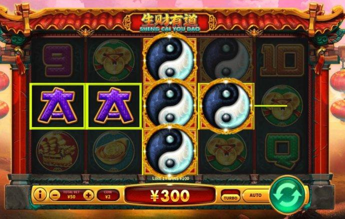 No Deposit Casino Guide image of Sheng Cai You Dao