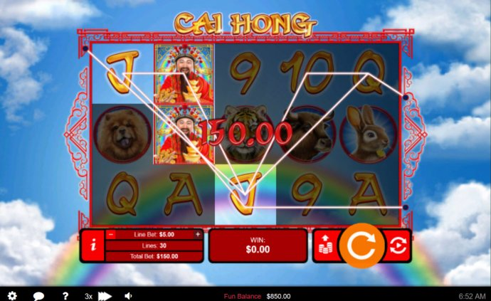 Cai Hong screenshot