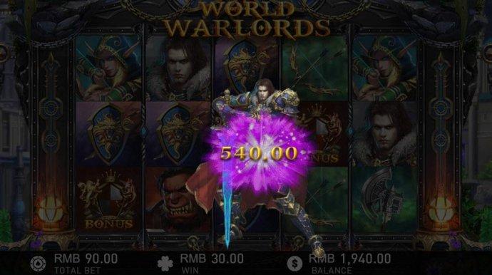 World of Warlords screenshot
