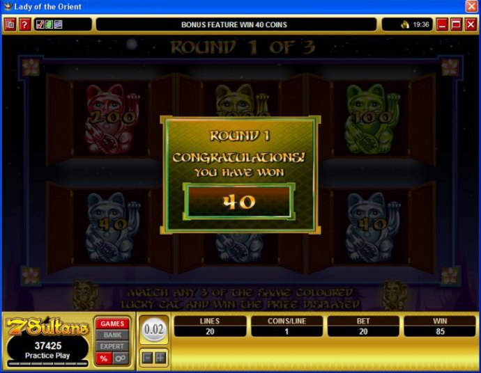 No Deposit Casino Guide image of Lady of the Orient