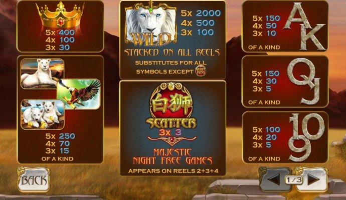Bai Shi screenshot