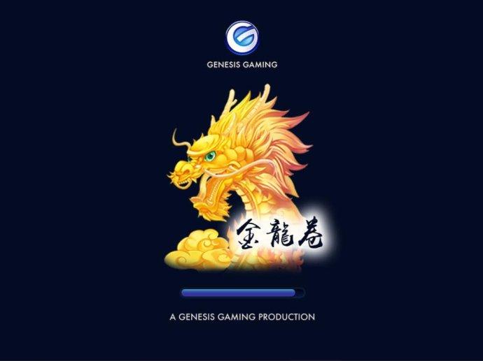 Splash screen - game loading - Asian Dragon Theme - No Deposit Casino Guide
