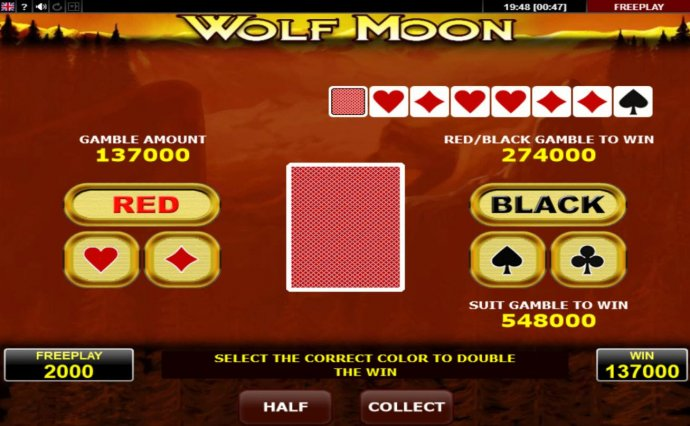 Images of Wolf Moon