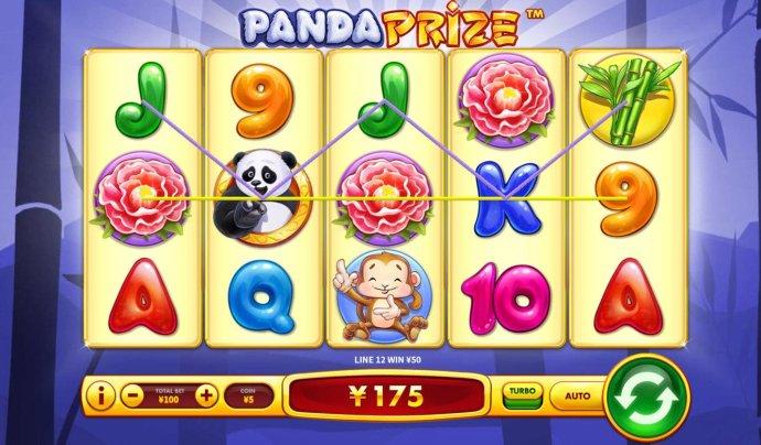 Panda Prize screenshot